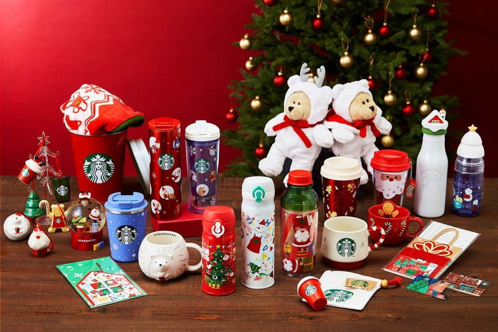 Starbucks Star rewards: merchandise