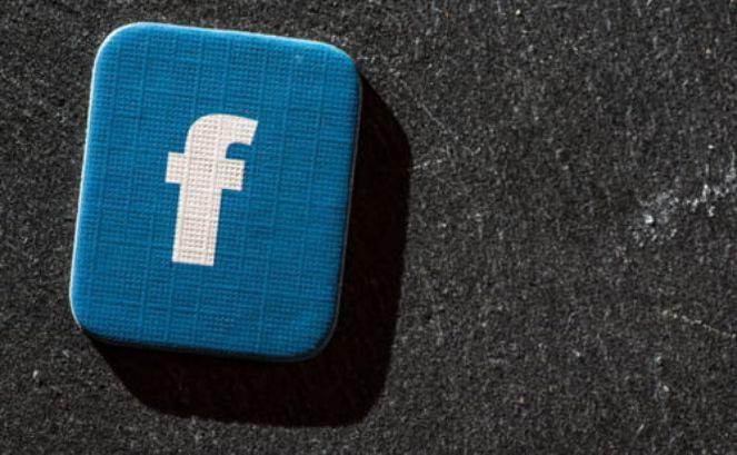 Confirmation code Facebook