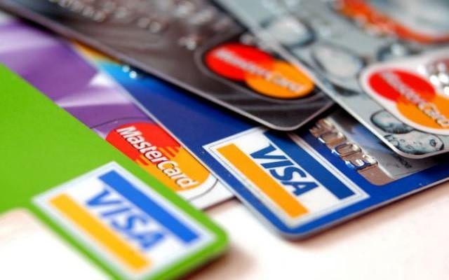 Payment gateway - a powerful tool to accept Visa, MasterCard and Debit Cards